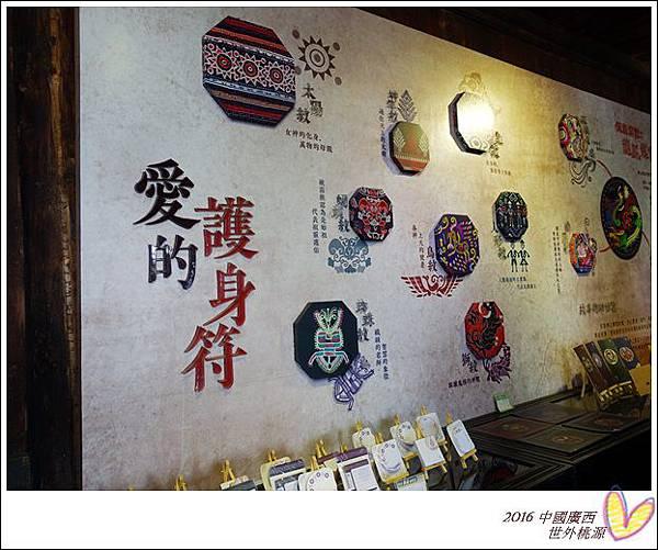 2016九月桂林陽朔 475