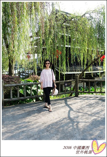 2016九月桂林陽朔 528