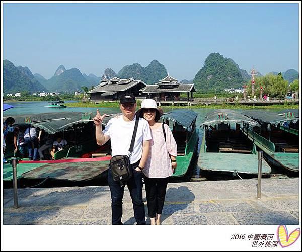 2016九月桂林陽朔 547