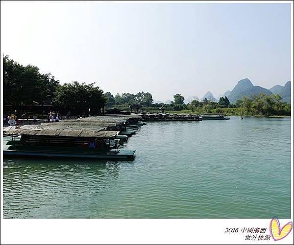 2016九月桂林陽朔 535