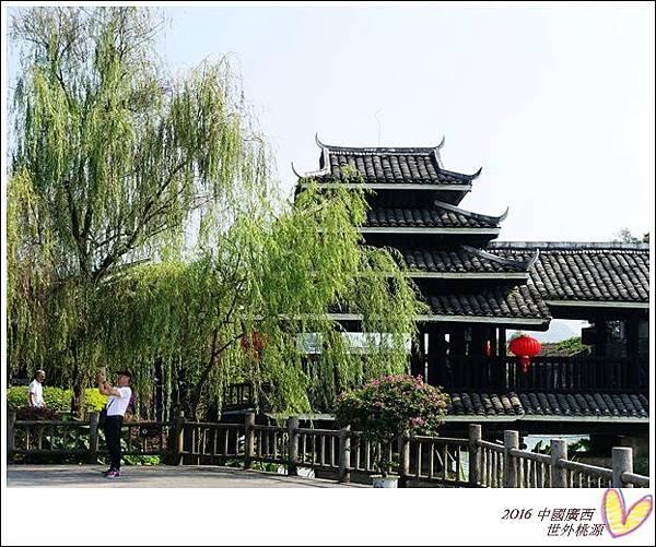 2016九月桂林陽朔 521