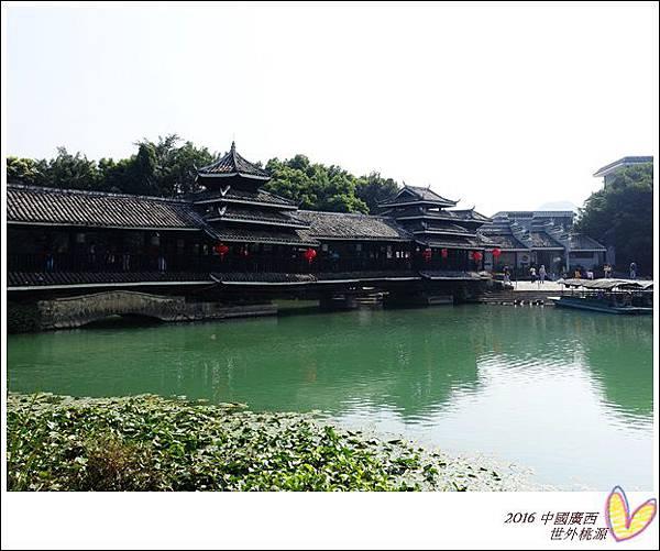 2016九月桂林陽朔 520
