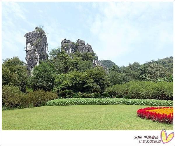 2016九月桂林陽朔 562