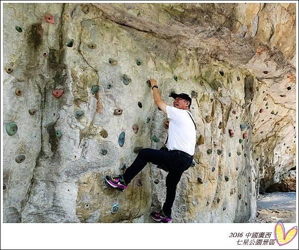 2016九月桂林陽朔 574