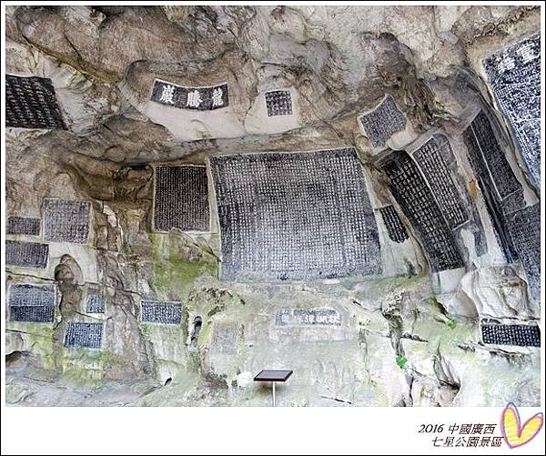2016九月桂林陽朔 584