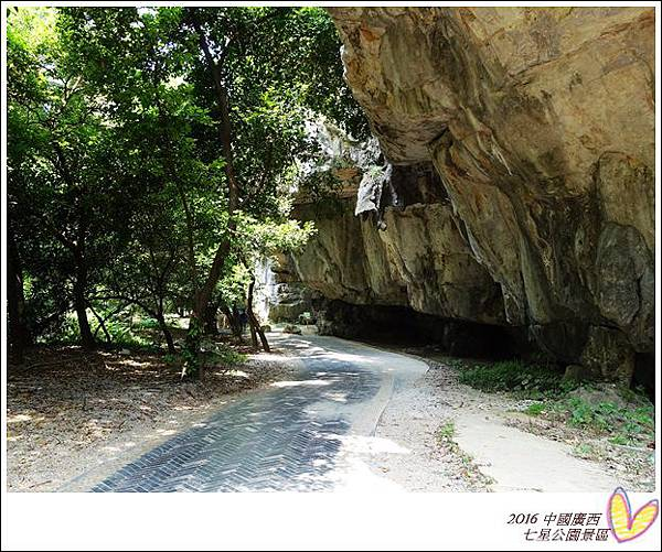 2016九月桂林陽朔 575