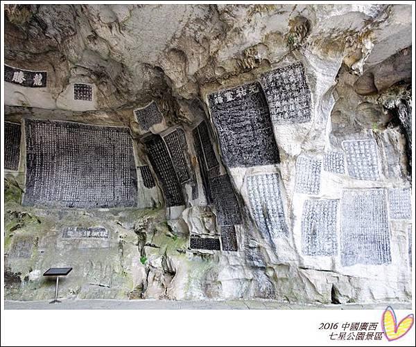 2016九月桂林陽朔 585