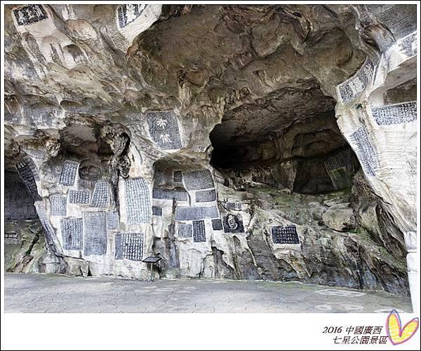 2016九月桂林陽朔 581