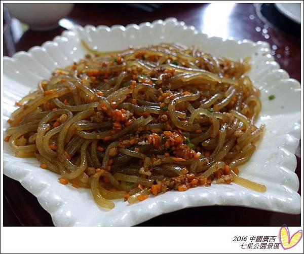 2016九月桂林陽朔 603