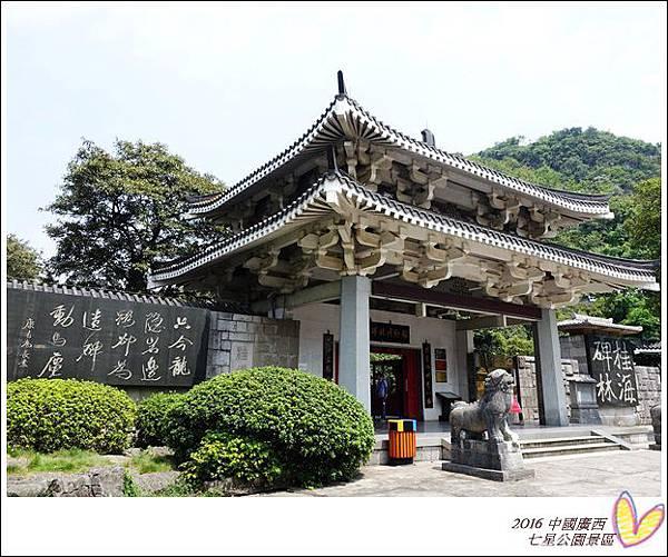 2016九月桂林陽朔 598
