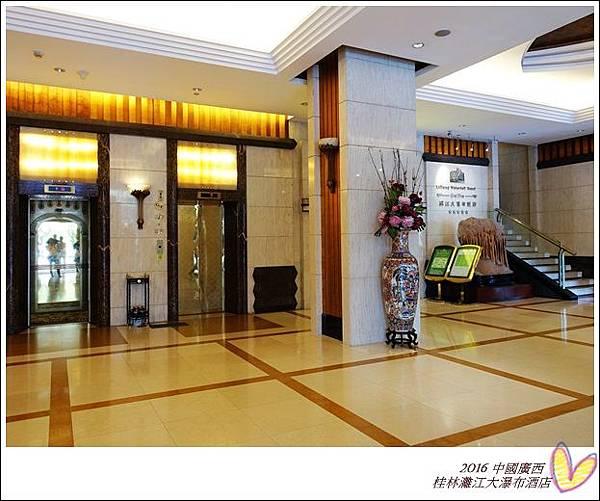 2016九月桂林陽朔 1167