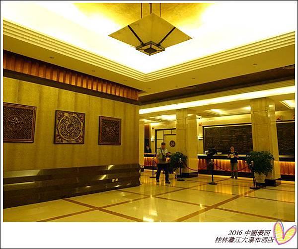 2016九月桂林陽朔 985