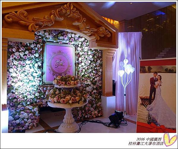 2016九月桂林陽朔 987
