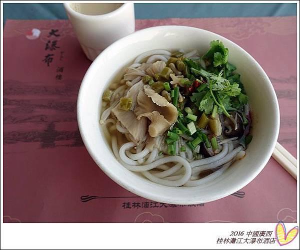 2016九月桂林陽朔 1043