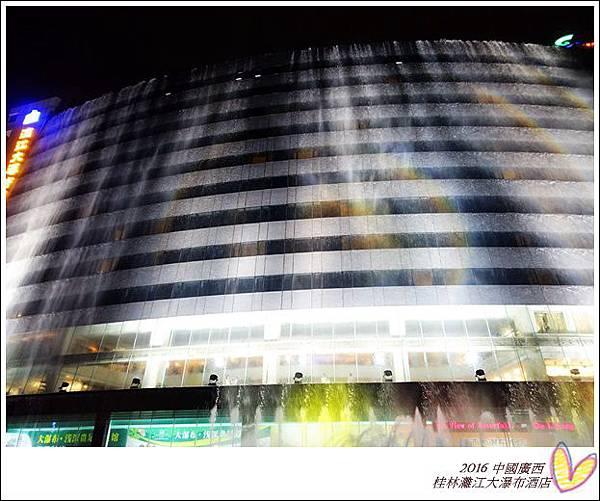 2016九月桂林陽朔 998