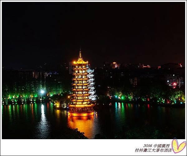 2016九月桂林陽朔 712