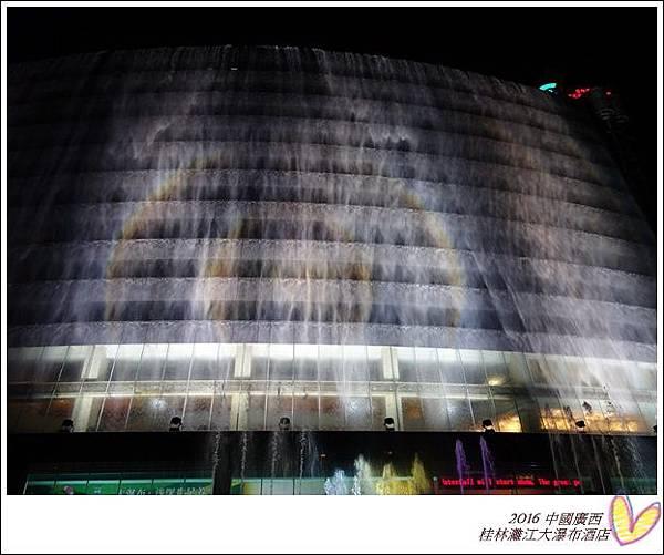 2016九月桂林陽朔 1023