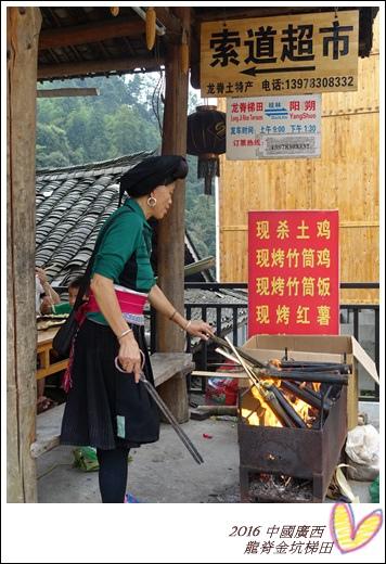 2016九月桂林陽朔 971
