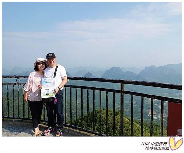 2016九月桂林陽朔 641_副本_副本