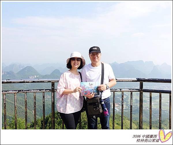 2016九月桂林陽朔 639_副本