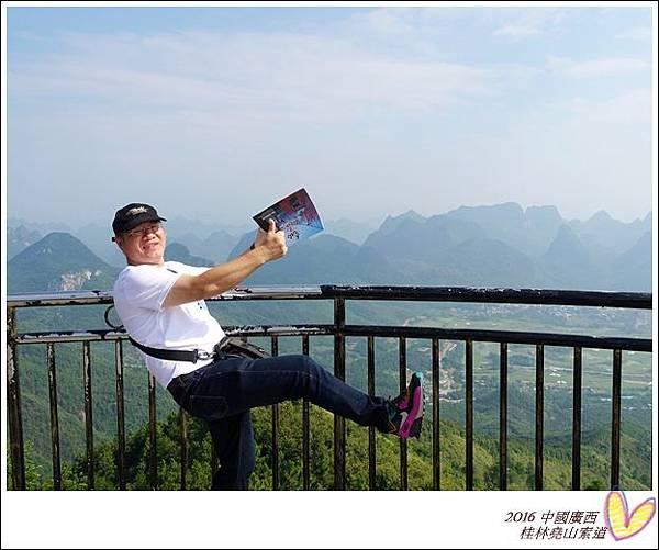 2016九月桂林陽朔 644