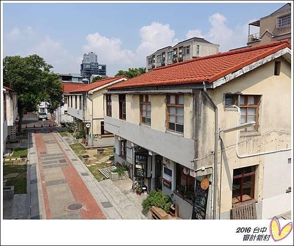 2016台中審計新村 (22)