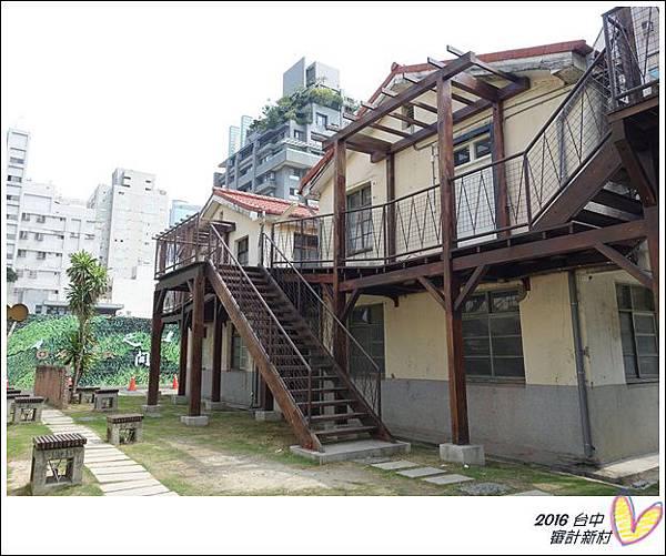 2016台中審計新村 (14)