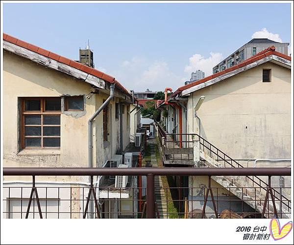 2016台中審計新村 (19)