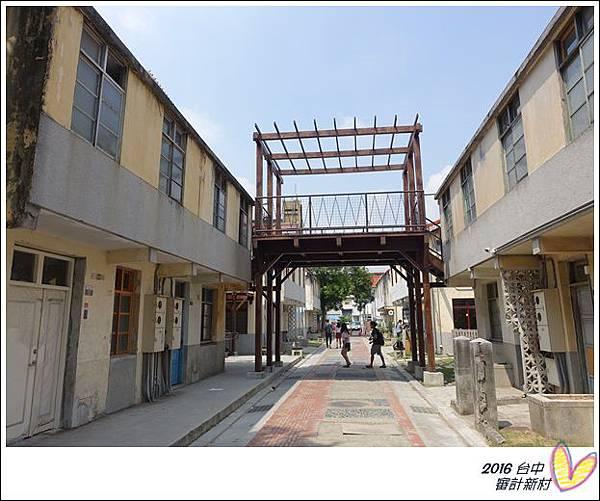 2016台中審計新村 (56)