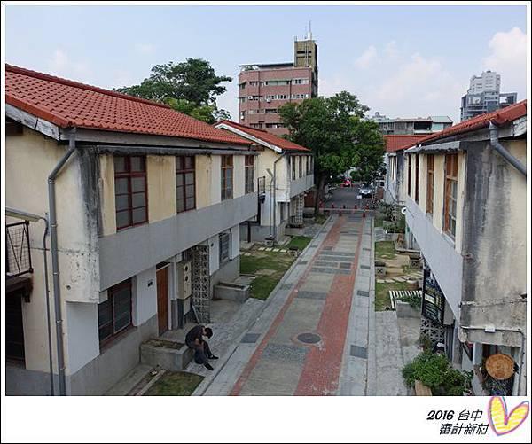 2016台中審計新村 (23)