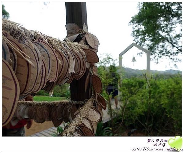 明德薰衣草森林 (152)