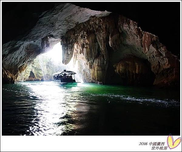 2016九月桂林陽朔 419