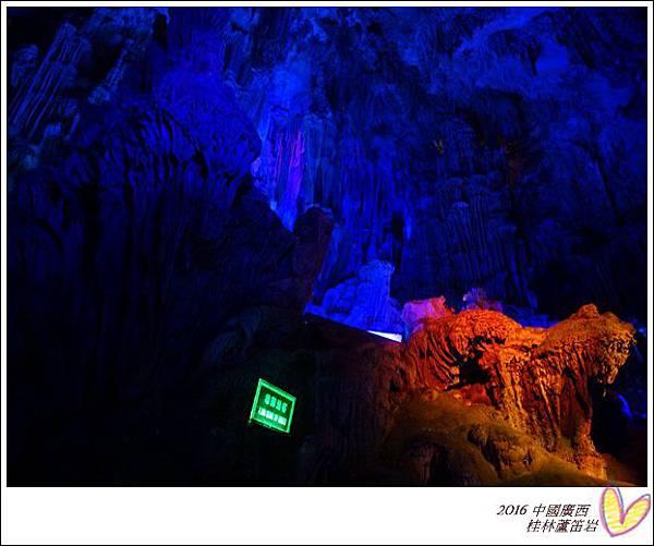 2016九月桂林陽朔 1153
