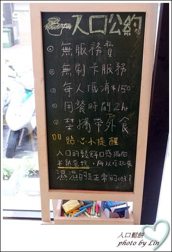 入口鬆餅 (7)