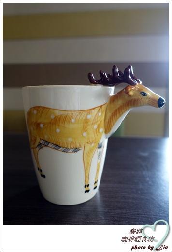 麋路咖啡 (17)