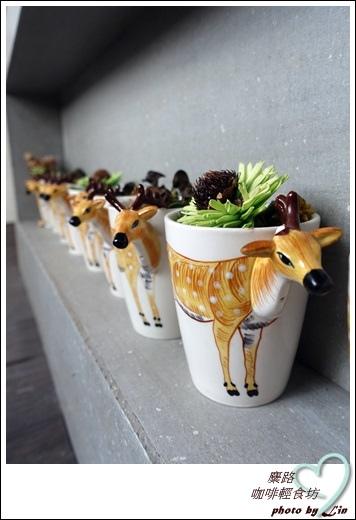 麋路咖啡 (41)