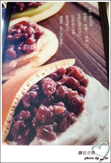 麵包市集 (79)