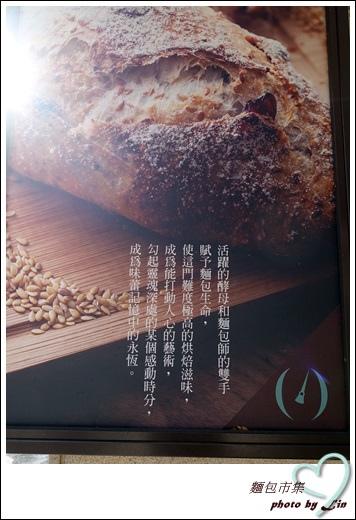 麵包市集 (76)