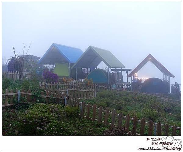 天闊營地 064