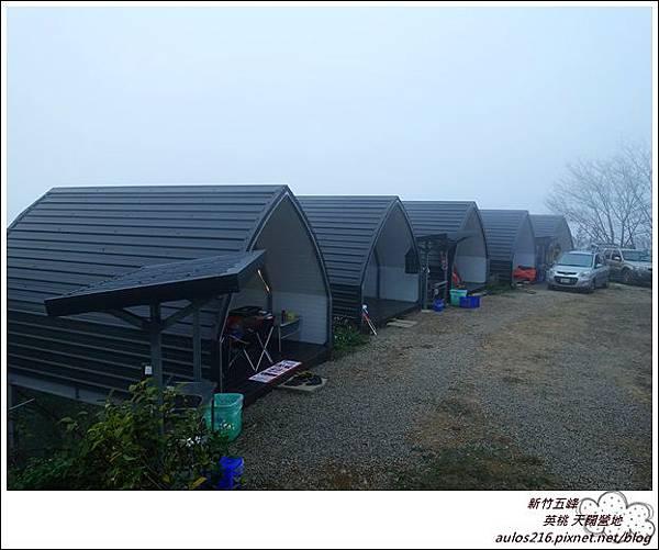 天闊營地 052