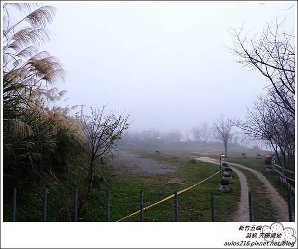 天闊營地 097