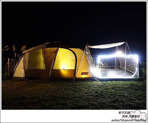天闊營地 185