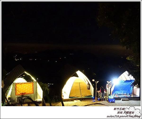 天闊營地 193