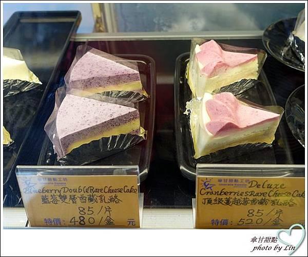 傘甘甜點 (60)