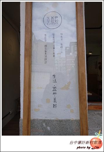 2017審計新村聚落 (19)