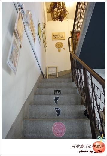 2017審計新村聚落 (50)