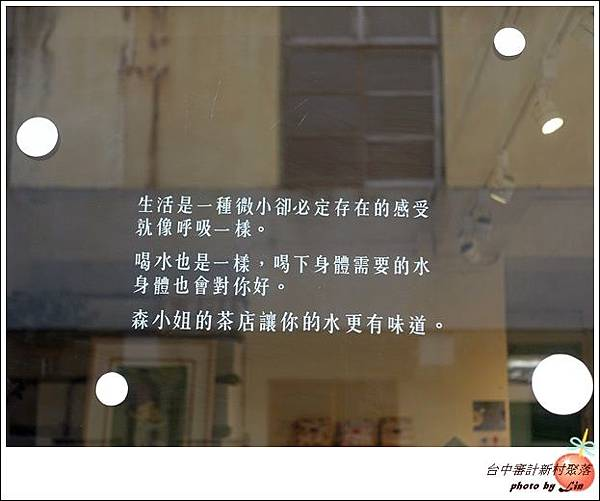 2017審計新村聚落 (69)