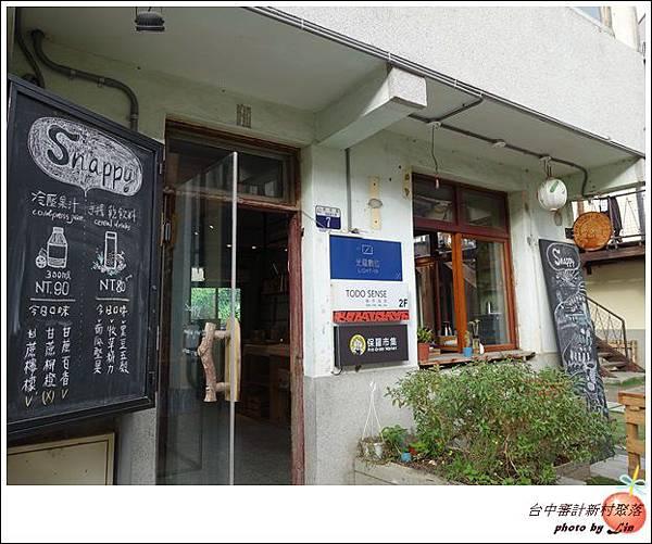 2017審計新村聚落 (63)