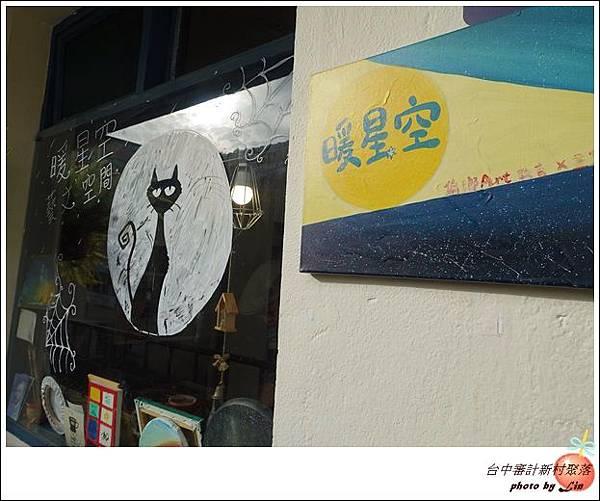 2017審計新村聚落 (54)