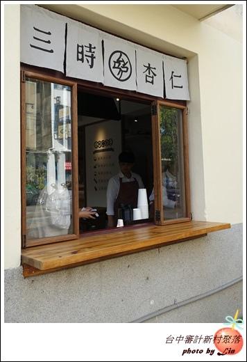 2017審計新村聚落 (84)